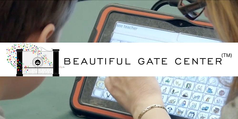 Beautiful Gate Center logo & photo.